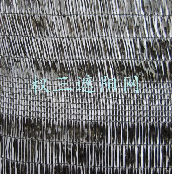平织网遮阳网厂家
