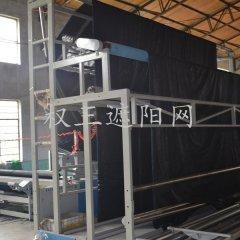 厂房厂貌,遮阳网厂家