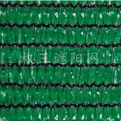 <b>绿加黑三针网</b>,遮阳网厂家