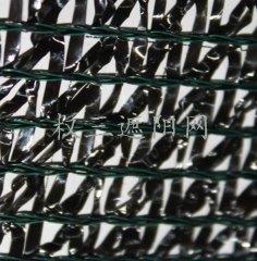 三针嵌绿圆丝,遮阳网厂家